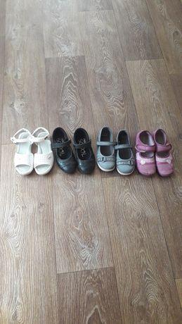 Обувь для девочки, разм.29-30
