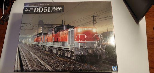 DD51 Aoshima 1:45 Super Detail