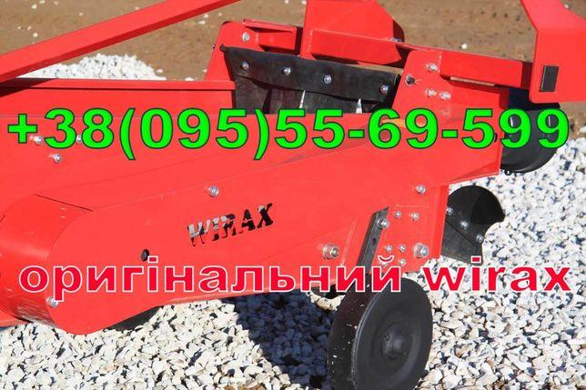 Картоплекопач Копач копалка картофелекопалка однорядная Виракс Wirax