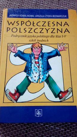 Język polski książka