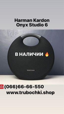 Портативная колонка Harman Kardon Onyx Studio 6 НОВАЯ/в наличии
