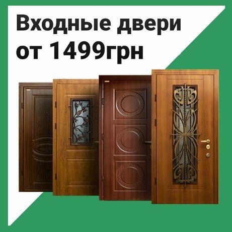 Двери входные, бронированные, металлические в наличии и под заказ.