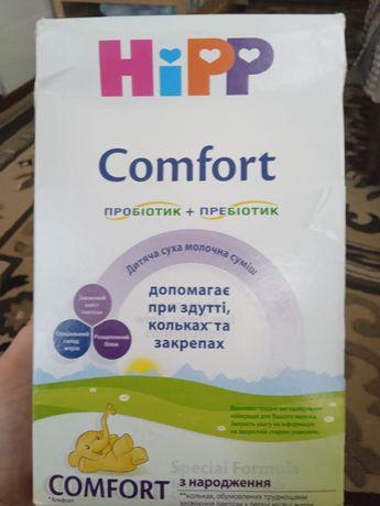 Дитяча суміші Hipp Comfort 300 g