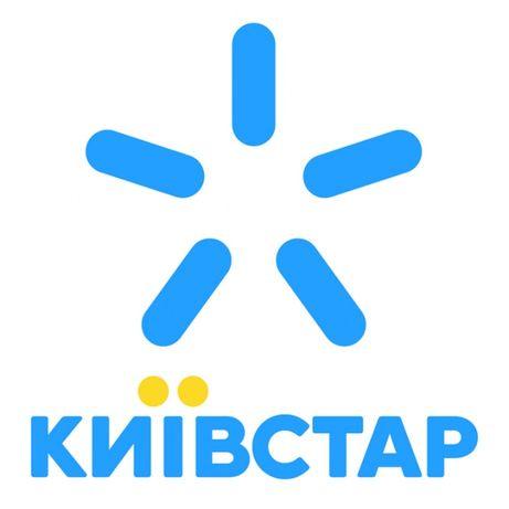 Красивый номер Kyivstar