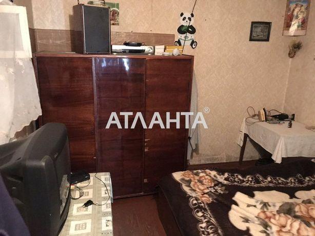 Дом на Поселке Котовского, все коммуникации и 4 сотки земли
