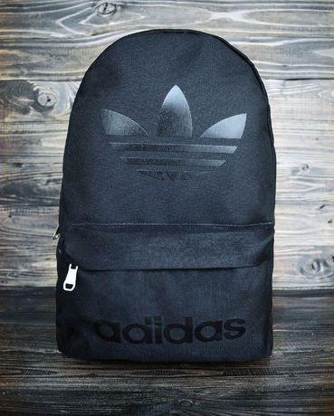 Рюкзак городской спортивный мужской/женский Сумка в стиле Adidas/Nike