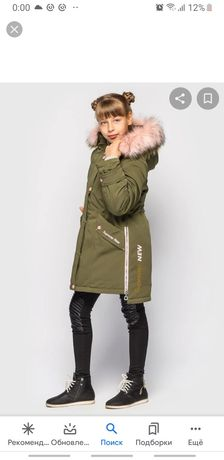 Курточка зимняя.Зимняя курточка Сvetkov Аделина Хаки-розов.на девочку