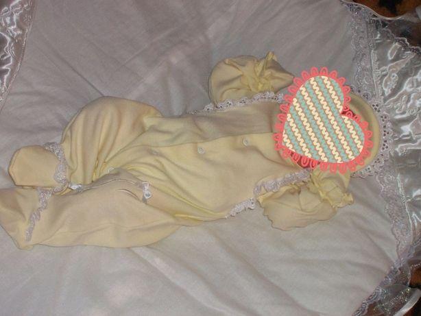 Костюм на новорожденного