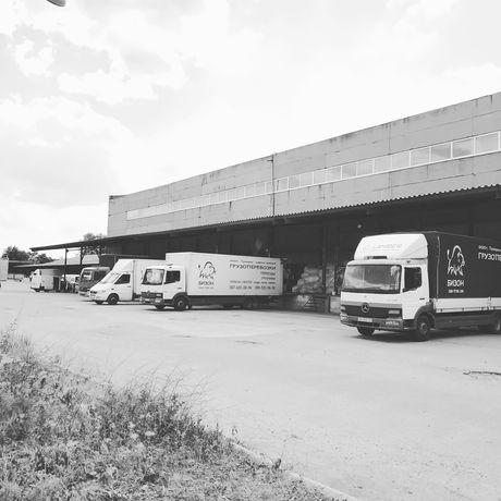 ЛУЧШАЯ ЦЕНА Грузоперевозики 2т 5 тонн Доставка Мебели Вещей Попутный