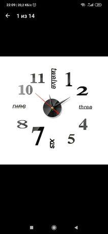 Часи настенные, часи настінні!!! Стильний настінний годинник!!!