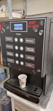 Кава машина saeko