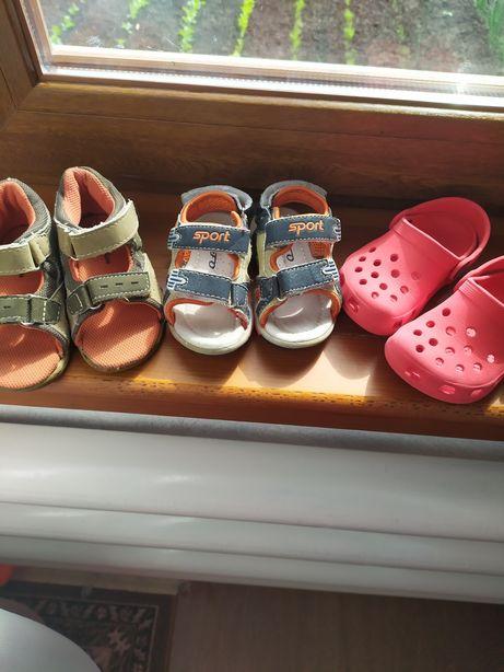 Босоножки 20 размер, босоножки для мальчика 20 размер+crocs в подарок