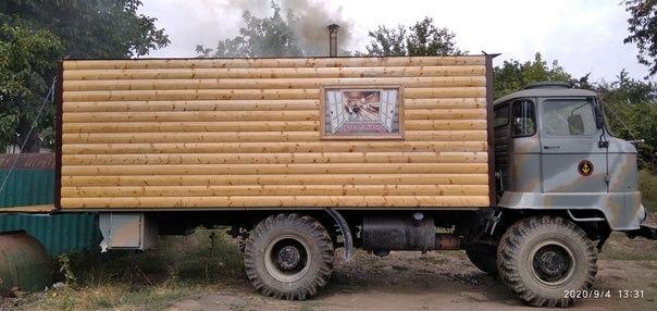 ИФА L 60 баня на колесах.