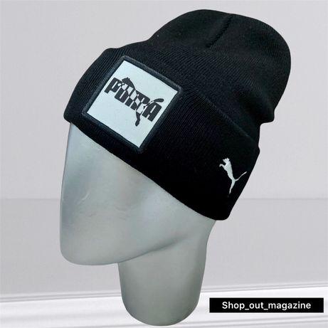 Шапка Puma, Nike, Adidas ( Мужская, Женская, подростковая