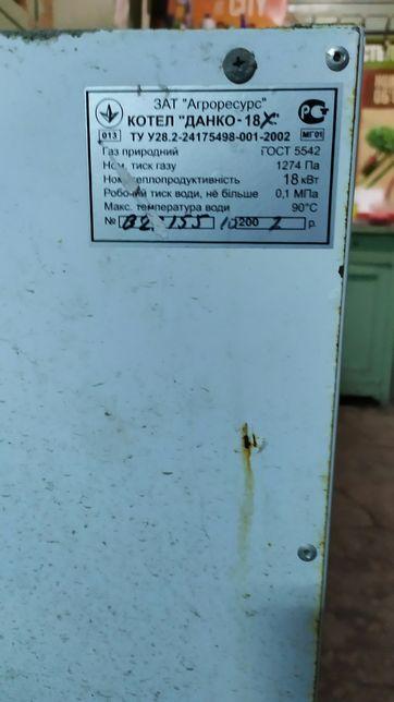 Котел газовый Данко