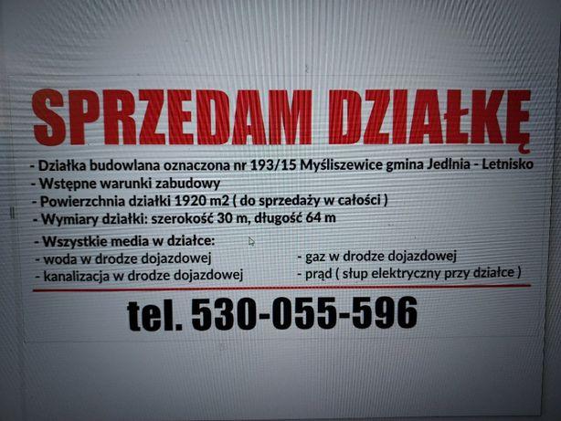 Sprzedam działkę budowlaną Myśliszewice Groszowice Jedlnia Letnisko