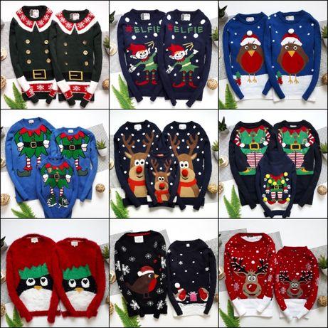 Парный свитер, принт Дед мороз, одинаковые новогодние свитера ЛУК