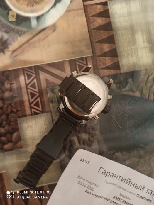 Продам часы AMST AM3022 Комсомольское - изображение 1