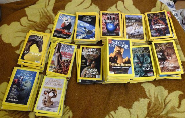 Журналы National Geographic издательство России