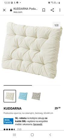Sprzedam komplet poduszek ikea model kuddarna łącznie 7 sztuk