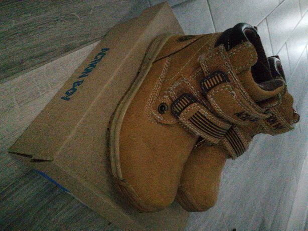 Buty chłopięce zimowe 26