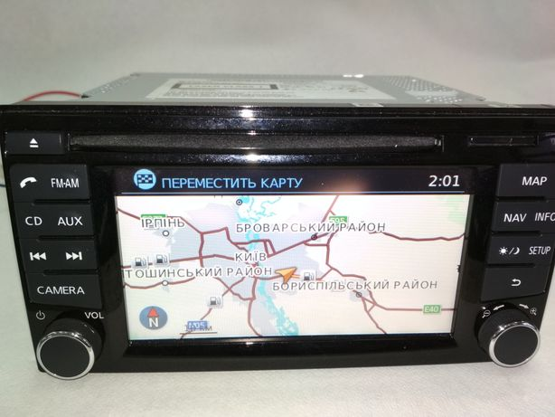 Nissan connect 2