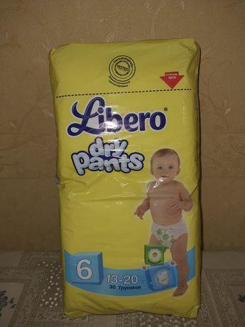 Подгузники трусики Libero 6