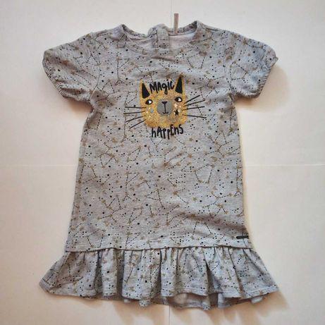 sukienka coccodrillo w rozmiarze  128