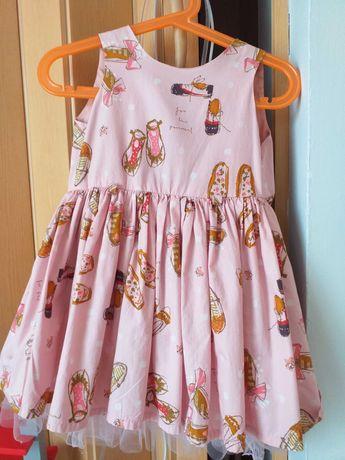 Sukienka wizytowa, letnia 86