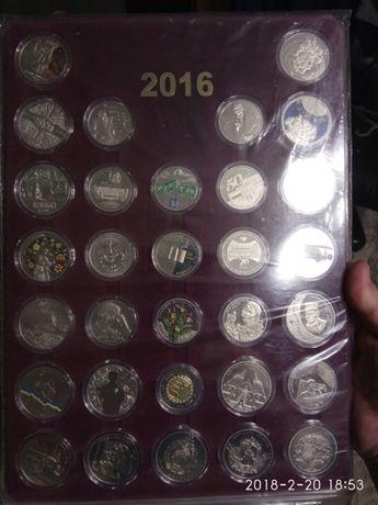 Годовая подборка монет Украины за 2016 год.
