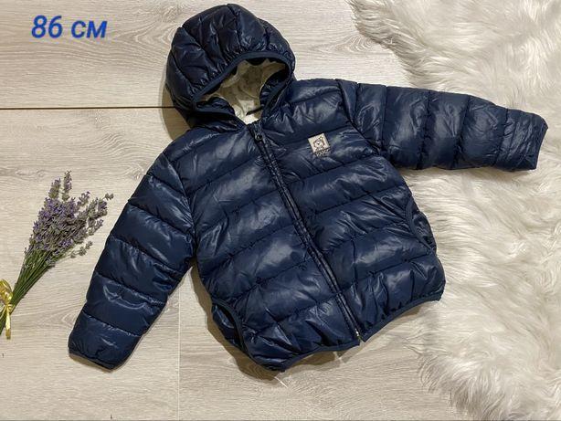 Куртка 86 см для мальчика 1,5-2 года. Куртка для хлопчика 86 см