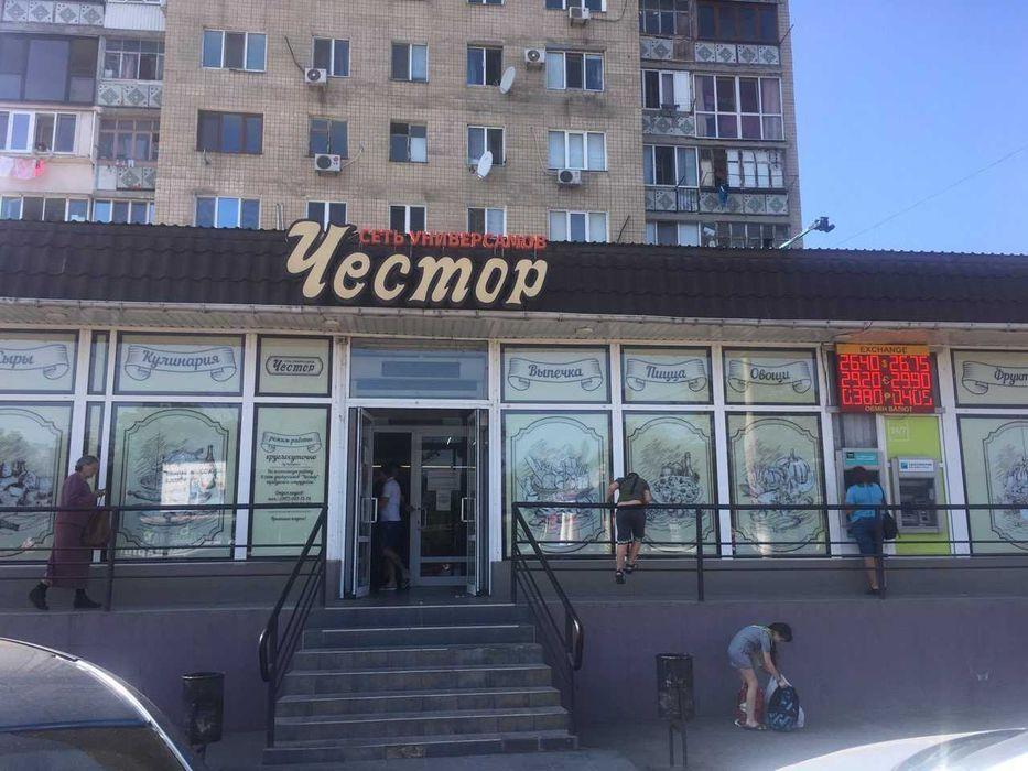 посуточно кв Лузановка Ривьера Бочарова Южная Николаевская дорога-1