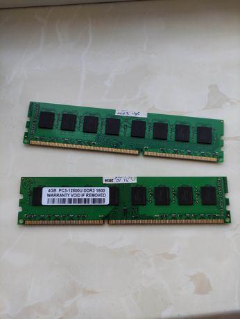 Оперативная память ddr 3 4+4 1600 mg