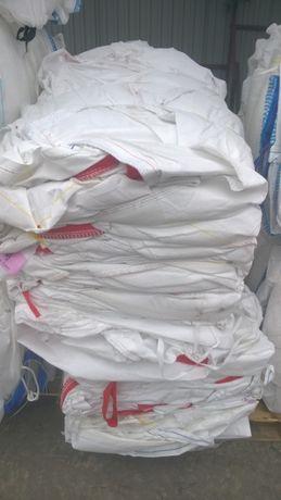 Duże Worki Big Bag 90/90/162 cm na zboże,warzywa i inne