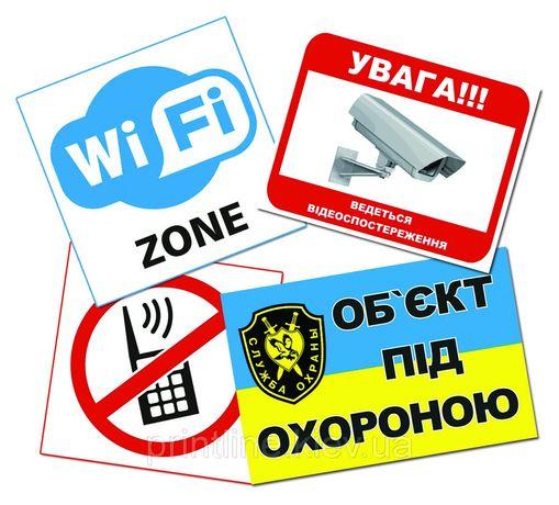 Відеонагляд, сигналізація, gps-моніторинг