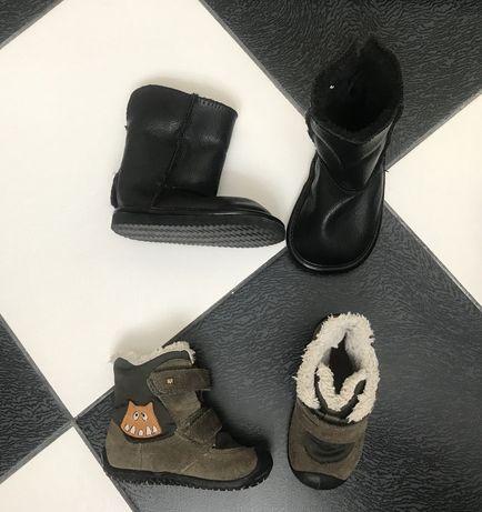 Взуття дитяче, чоботи,уги, кросівки.