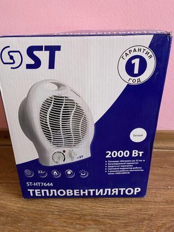 Тепловентилятор с режимами в хорошем состоянии пользовались мало