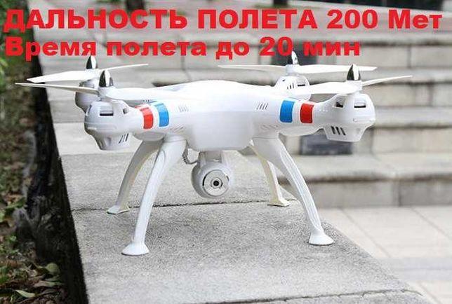 Квадрокоптер дрон беспілотник HD WiFi камерой 8МП 200 метров дальность