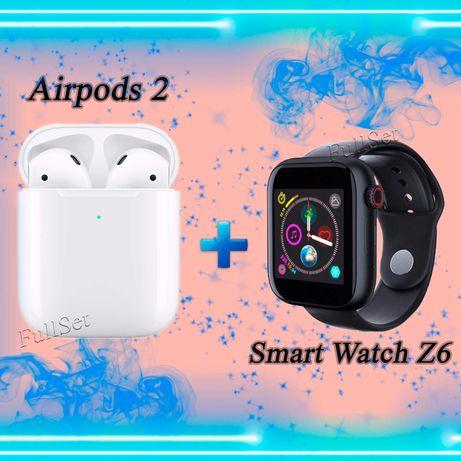 Комплект из AirPods 2 + Smart Watch Z6 по низкой стоимости.