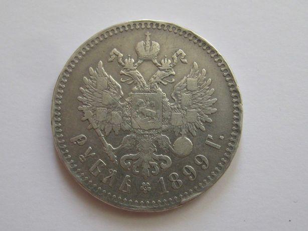 монета  рубль, Николай ІІ, 1899г.**