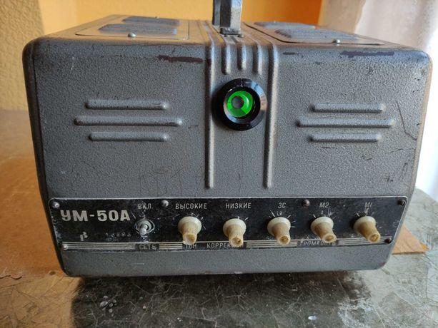 Ламповый усилитель УМ-50А