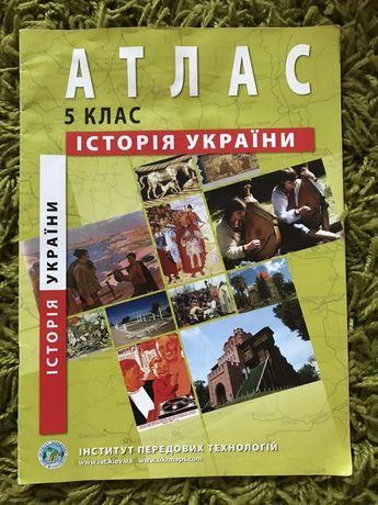 Історія України, атласи та контурні карти