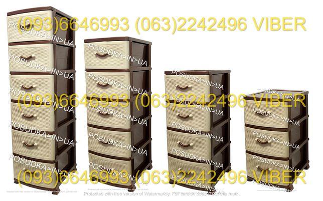 Пластиковый комод для хранения на 3 4 5 6 ящиков