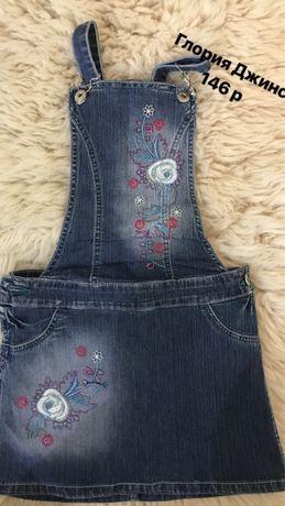 Юбка Gloria jeans, 146 р