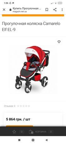 Детская коляска camarello elf+ подарок муфты