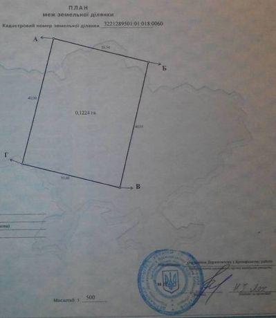 Продам участок в с. Шевченково Броварского района Киевской области