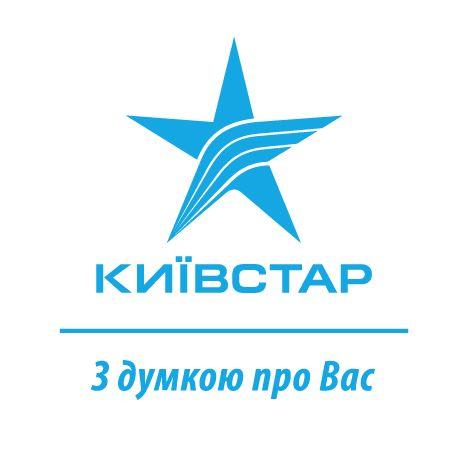 О974549393+О954549393 Киевстар+Водафон