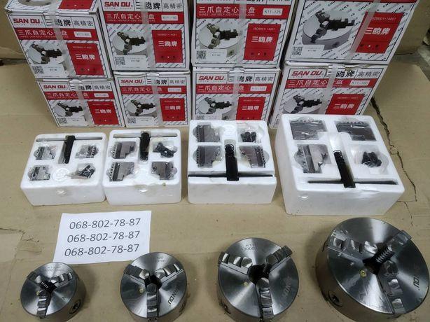 Токарний патрон 80 100 125 160 мм SAN OU для ТВ 16 4 6 7 ТВШ 2 3 1Д601