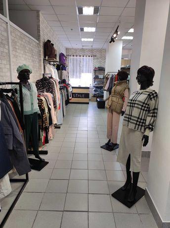 Бутик женский и мужской одежды