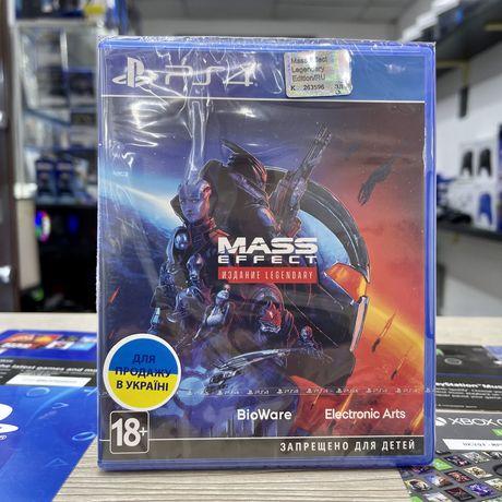 Mass Effect Legendary Edition (новинка)